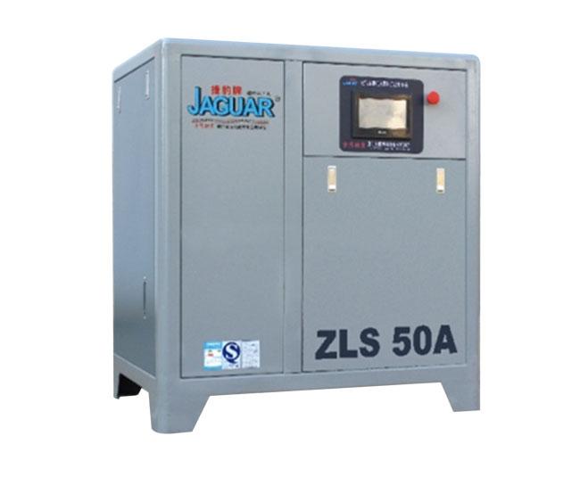 Máy nén khí kết nối trực tiếp không đồng bộ ZLS 50A